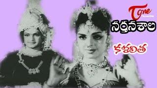 getlinkyoutube.com-Narthanasala Songs - Kalalitha - NTR - Savithri
