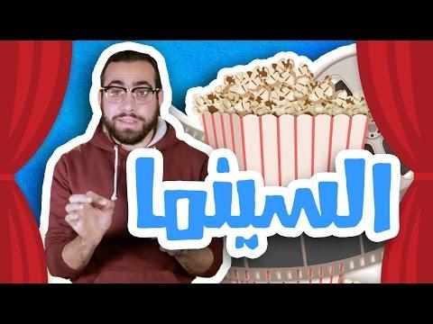 #N2OComedy: محمود فتحي - السينما#Egypt #الموسم_الجديد