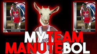getlinkyoutube.com-NBA 2K16 MyTeam | Manute Bol Da Goat! | I'm Still The KING! RTTP Game 1