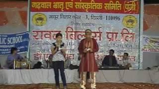 getlinkyoutube.com-Garhwali Songs (15 August program 2009 Mayur Vihar-III, Delhi-96)