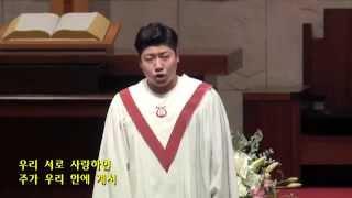 getlinkyoutube.com-너희는 서로 사랑하라 - 김태형