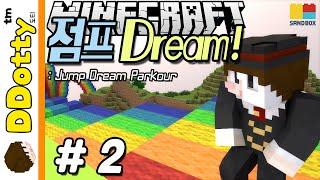 getlinkyoutube.com-레인보우 폭포!! [점프 드림: 미션 파쿠르 #2편] - Jump Dream Parkour - 마인크래프트 Minecraft [도티]