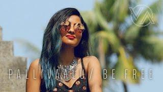 Nawabzaade: TERE NAAL NACHNA Song Feat. Athiya Shetty | Badshah, Sunanda S | Raghav Punit Dharmesh width=