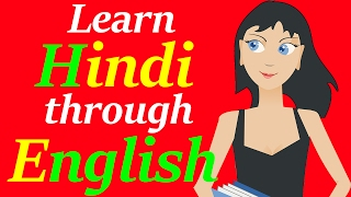 getlinkyoutube.com-Learn Hindi through English | Full course