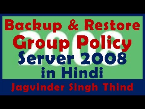 Group Policy 17 Backup and Restore GPO in Hindi