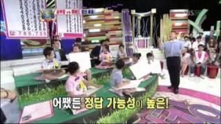 "getlinkyoutube.com-[SBS] 스타킹 221회 (20110625) 명장면 ""하버드 학생들과의 대결"""