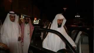 getlinkyoutube.com-تقرير مصور عن زيارة الشيخ العريفي لمركز طيبة