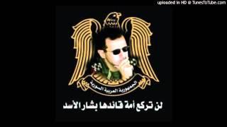 getlinkyoutube.com-بهاء اليوسف مواويل وطنية سورية ..... لن تركع امة قائدها بشار الاسد