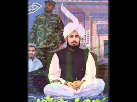 Alif Allah Chambay Di Booti Mairay Man Wich Murshad Lai Hoo Part 01 ( IQBAL BAHOO)