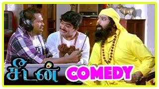 Seedan | Tamil Movie Comedy Scene | Vivek & Cell Murugan Comedy Scene | Mayilsamy Comedy scene