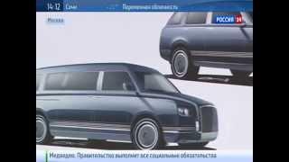 """getlinkyoutube.com-""""Кортеж"""": самый секретный """"президентский"""" автомобиль поступит в продажу"""