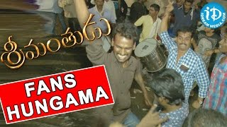 getlinkyoutube.com-Srimanthudu Movie Fans Hungama || Mahesh Babu, Shruti Haasan, Sanam Shetty