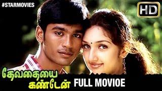 getlinkyoutube.com-Devathayai Kanden Tamil Full Movie HD | Dhanush | Sridevi | Deva | Star Movies