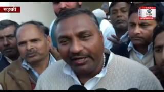 रुड़की: कलियर विधायक फुरकान अहमद को बड़ा झटका