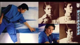 getlinkyoutube.com-劉文正-成名曲專輯 (12首) 1982年