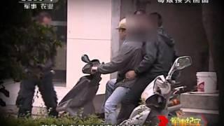 getlinkyoutube.com-【CCTV-7 军事纪实 2011-09-27】魔窟中的无间道 1/2
