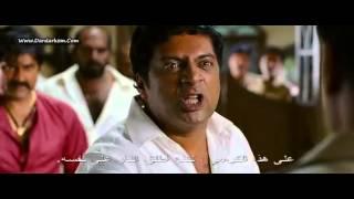 getlinkyoutube.com-مشاهدة فيلم الجريمة و الأكشن الهندي Singham مترجم بالعربية