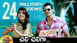 getlinkyoutube.com-Mr.Perfect Movie Video Songs | Chali Chali Ga Full Video Song | Prabhas | Kajal | DSP | Mango Music