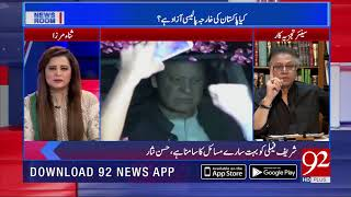 Hassan Nisar talking about NRO | 20 Sep 2018 | 92NewsHD width=