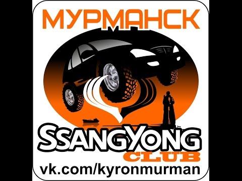 Видео-отчет по магнитоле с Aliexpress для SsangYong Kyron, Установка (часть 2)