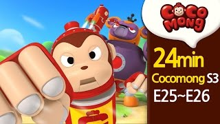 [Cocomong English Season3] full episodes 25-26 HD