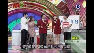 getlinkyoutube.com-豬哥會社20120609-張菲&詹雅雯&黃妃.葉勝欽
