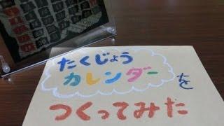 getlinkyoutube.com-【簡単】マスキングテープアレンジ~ポストカード編③~