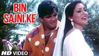 getlinkyoutube.com-Bin Sajni Ke Full Song | Judge Muzrim | Sunil Shetty, Ashwini Bhave