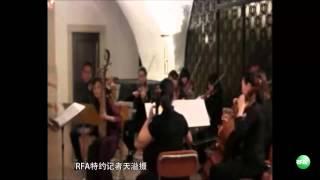 台湾作曲家潘晓南新曲《琵琶行》首演受到高度评价