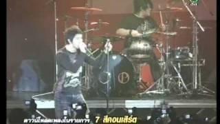 getlinkyoutube.com-Potato in Channel 7 Concert  โปเตโต้ 7 สีคอนเสิร์ต (1)