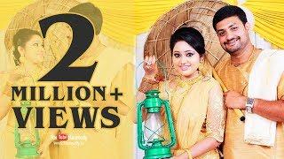 getlinkyoutube.com-Chandanamazha Actress Meghna's engagement highlights 2/2 - SWAYAMVARAM 23-04-2016 | Kaumudy TV