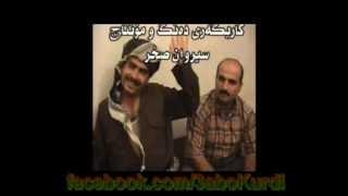 getlinkyoutube.com-Mara Ba Jash 3
