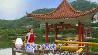 小鳳鳳- 新春好财气