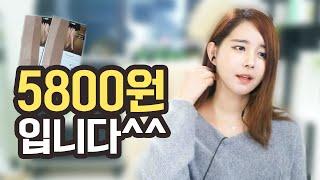 getlinkyoutube.com-김이브님♥제 스타킹 가격은 5800원 입니다^^