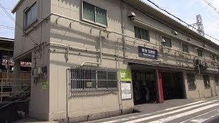 getlinkyoutube.com-阪急淡路駅周辺を歩き撮り