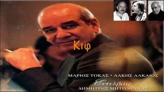 getlinkyoutube.com-Δημήτρης Μητροπάνος - Εντελβάις (1999 - Full Album)