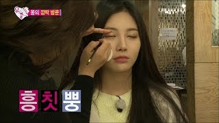 getlinkyoutube.com-【TVPP】Yura(Girl's Day) - Yura's Special Cheekbone, 유라 - 광대… 광대…. 그놈의 광대 @ We Got Married