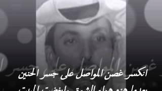 شيلة المفارق جديده كلمات محمد مريبد اداء ظافر القحطاني تصميم مثيب السبيعي