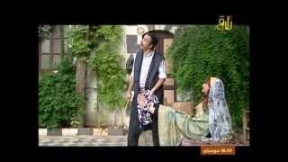 getlinkyoutube.com-Falaka Bastinado syrian Series TV