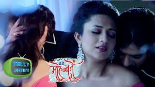 getlinkyoutube.com-OMG! Raman And Ishita Get Intimate FINALLY | Ye Hai Mohabbatein