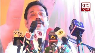 Mahinda questions President's action