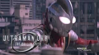 『ウルトラマンオーブ THE ORIGIN SAGA』新主題歌PV 第3弾 舞台は「地球編」へ…ガイア立つ!