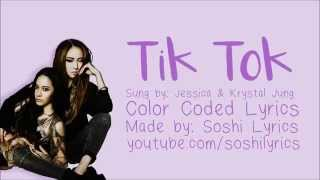 getlinkyoutube.com-Jessica and Krystal -Tik Tok Color Coded Lyrics (Eng Sub)