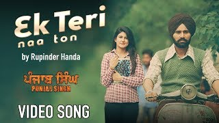 Ek Teri Naa Ton | Rupinder Handa | Video Song | Punjab Singh | Gurjind Maan, Annie Sekhon | 19th Jan