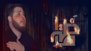 الشيخ محمد شرارة - ما نغفر
