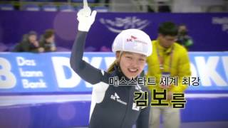 getlinkyoutube.com-SBS 생중계 [2017 삿포로 동계 아시안게임] - 23일(목) 매스스타트 예고