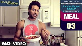 MEAL 03 - Potato Bean Bowl | LEAN MODE by Guru Mann |  Health and Fitness
