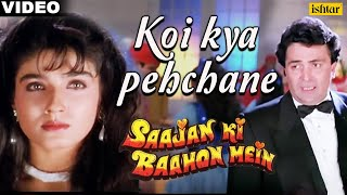 Koi Kya Pahechane (Saajan Ki Baahon Mein)