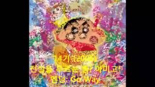 getlinkyoutube.com-1~20기 포스터,엔딩 모음