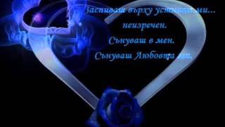 getlinkyoutube.com-Прошепнато - Caribiana   // Музика: Владимир Дидуля - Кольца Времён